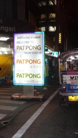 Thai - Bkk - Patpong (1)