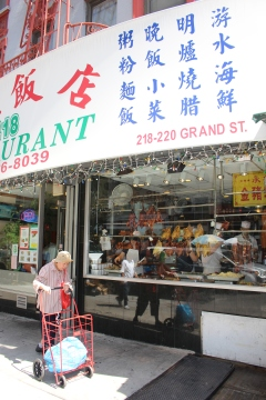 New York - China town (1)