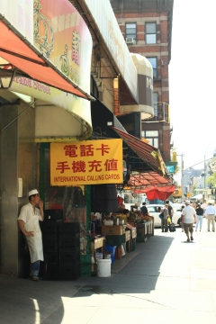 New York - China town (3)